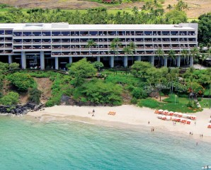 Tennis package - Mauna Kea Beach Hotel, Hawaii