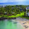 Tennis package - The Fairmont Orchid, Hawaii